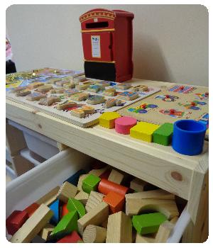 Tip Top Day Nursery